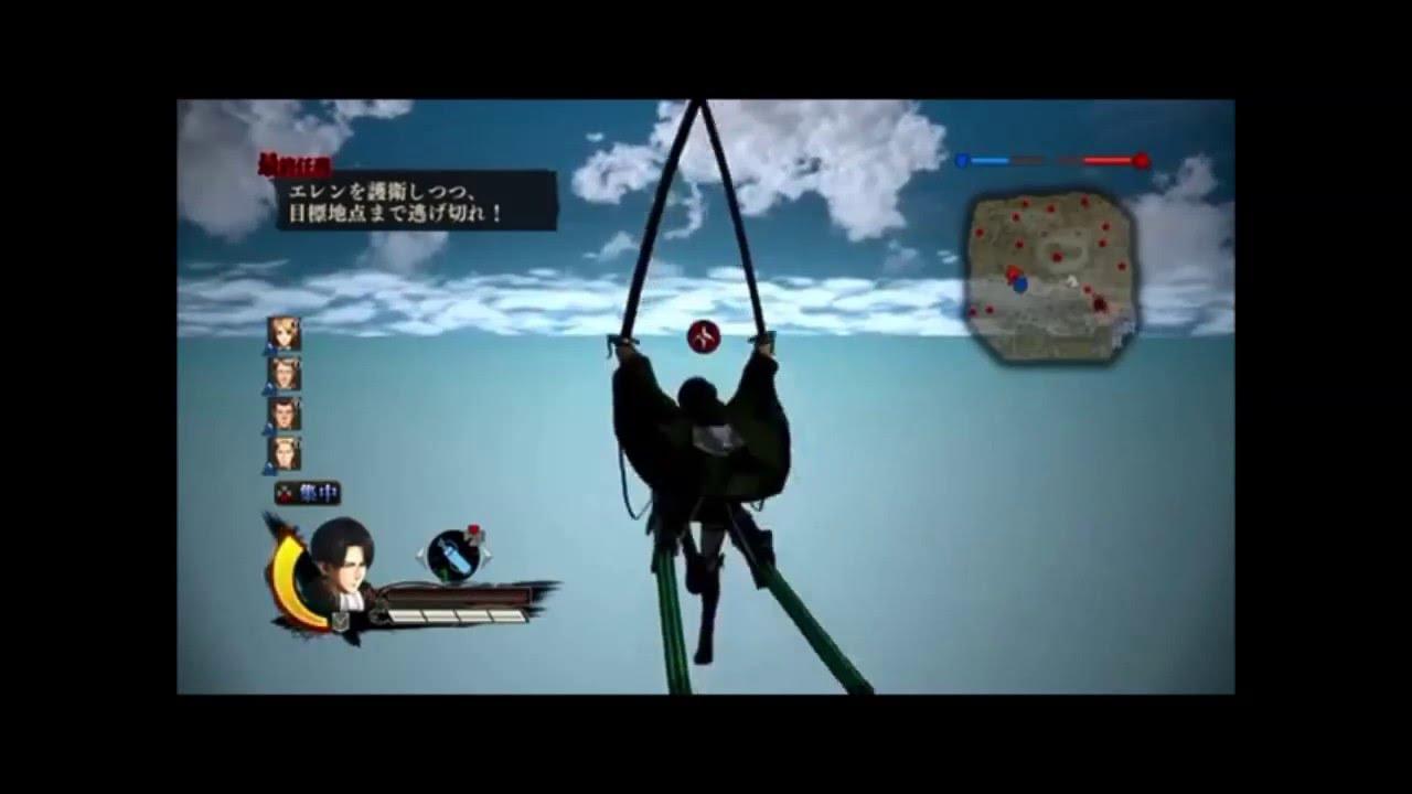 バグ・小技・小ネタ・裏技 -【PS4/3/Vita】進撃の …