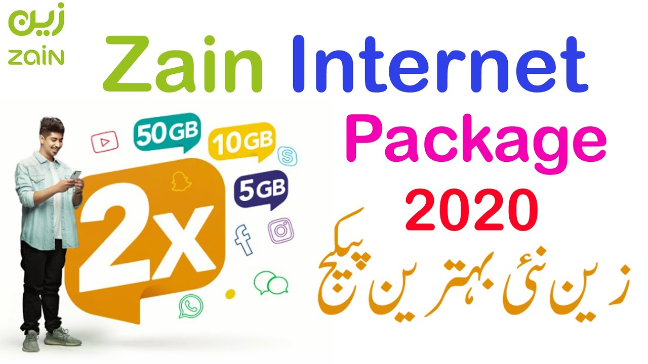 Zain Internet Zain Prepaid Internet Package 2020 Youtube