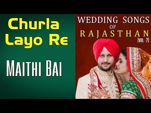 Churla Layo Re | Maithi Bai (Album: Wedding Songs of Rajasthan (Langas and Manganiars)) mp3