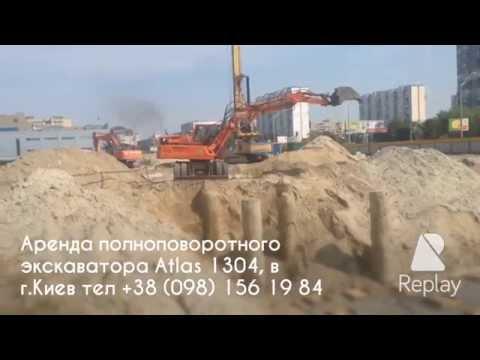 Заказать штукатурные работы в Москве и Московской области