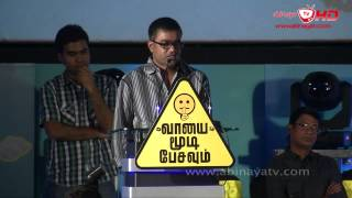 Director Selvaraghavan @ Vaayai Moodi Pesavum Audio Launch