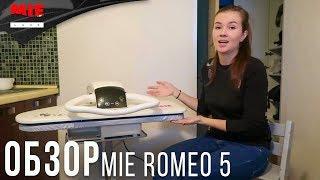 ПОДРОБНЫЙ ОБЗОР ГЛАДИЛЬНОГО ПРЕССА MIE ROMEO 5 от Полины Никитиной