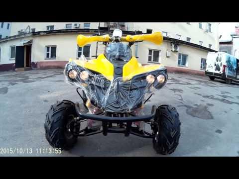 Детский бензиновый квадроцикл LMATV 110E