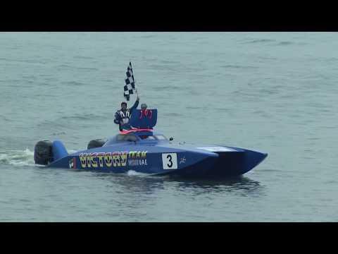 2017 UIM XCAT Dubai GP - Magazine