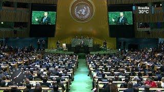 Israel e Estados Unidos anunciam saída da Unesco | SBT Brasil (12/10/17)
