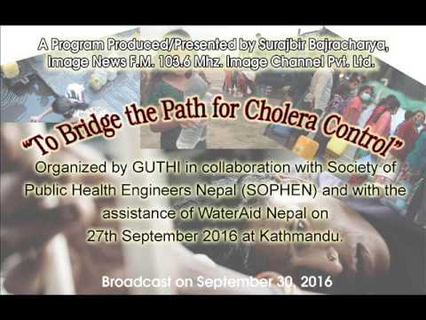 Bridge the Path to Cholera Control (Nepal)