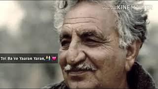 Tol ba wi yaran yaran / ghani khan / takar