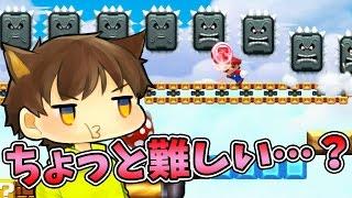 【スーパーマリオメーカー#193】2周目が制限される!?60秒スピラン!【Super Mario Maker】ゆっくり実況プレイ