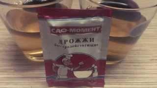 Рецепт приготовления домашней медовухи