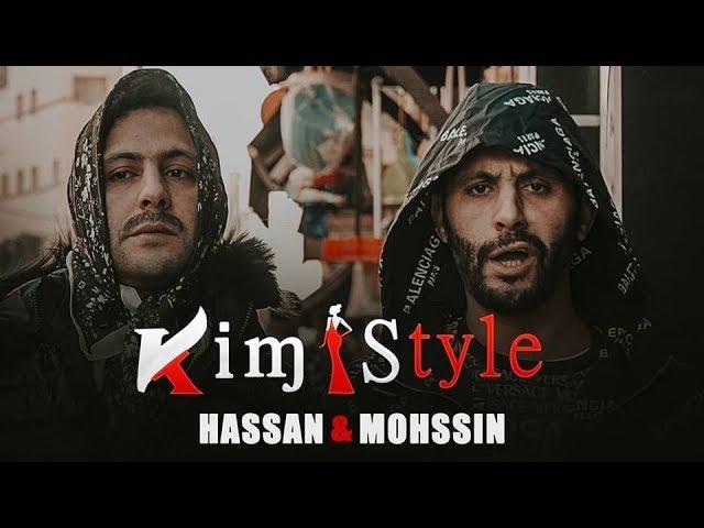 جديد حسن ومحسن  Hassan & Mohssin RR-ICE