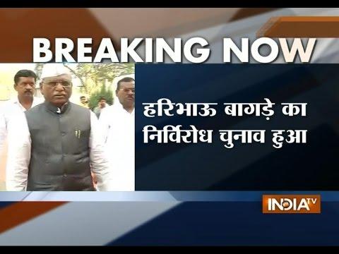 Haribhau Bagde to be new Maharashtra Assembly Speaker