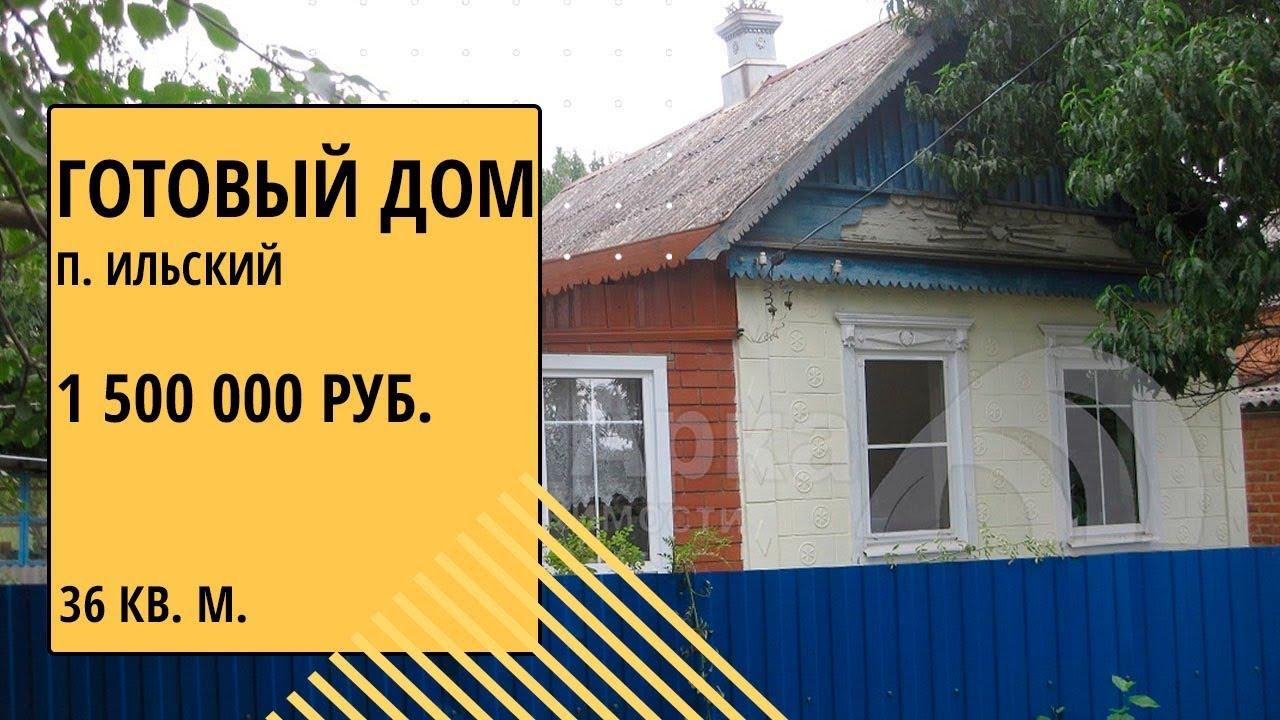 Авито крым недвижимость украина - YouTube