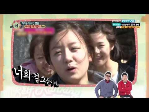 130313 MBC Every1 Weekly Idol - Idol Gag Combo #5 - Bomi & Eunji