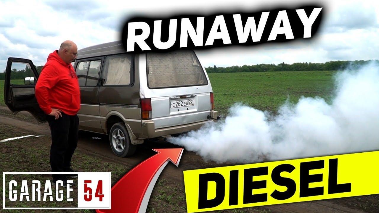 Runaway diesel
