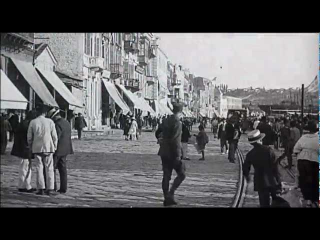 SMYRNA: THE DESTRUCTION OF A COSMOPOLITAN CITY, 1900-1922