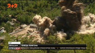 КНДР знищила свій ядерний полігон