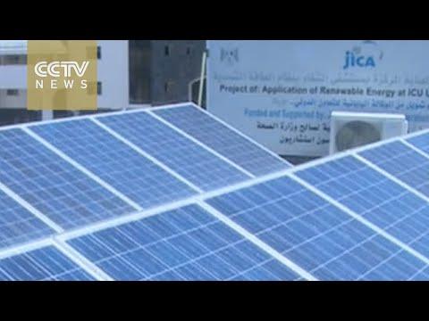 Solar power lights up the lives of Gazans
