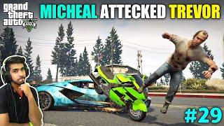 MICHAEL GETS REVENGE ON TREVOR | GTA V GAMEPLAY #29