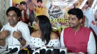 Rani Chatterjee Film Bemishal Khiladi Trailer Launching