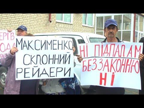 Объектив 18 09 19 Скандал в Доманевке