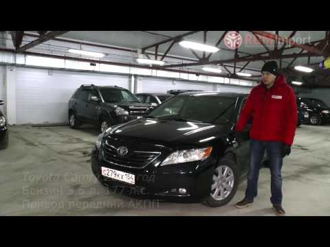 Характеристики и стоимость Toyota Camry 2008 год цены на машины в Новосибирске