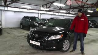 Характеристики и стоимость Toyota Camry 2008 год (цены на машины в Новосибирске)