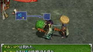 Shiren the Wanderer - Nintendo Wii