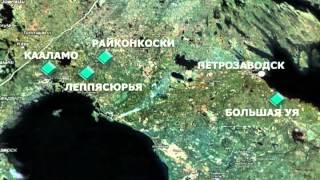 Презентационный фильм ООО