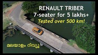 Renault Triber 7 seater SUV | Malayalam Car Review | Sudeep Koshy Reviews