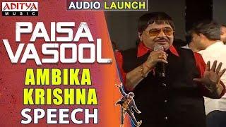 Ambika Krishna Speech @ Paisa Vasool Audio Launch || Balakrishna || Puri Jagannadh || ShriyaSaran