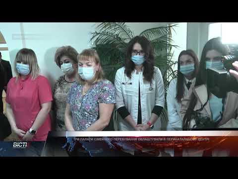 Палати сімейного перебування в перинатальному центрі