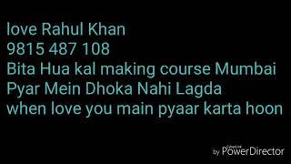 Meri Ajab Kahani  mr Rahul Tiwari 9815487108