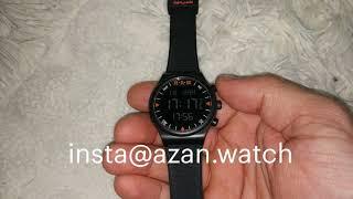 Як налаштувати місто на годиннику Al Harameen 6506