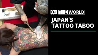 How the Olympics could help lift Japan's 'tattoo taboo' | The World