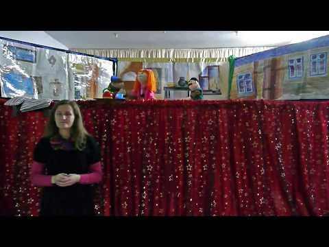 Рождество Эрики (кукольный спектакль с сурдо)