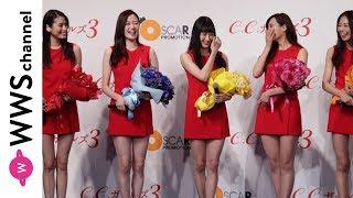 9月18日、都内でオスカープロモーション所属のアイドルグループ・C.C.ガ...