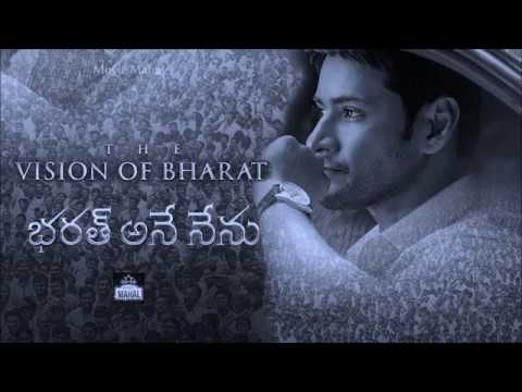 Bharat Ane Nenu - Title Song - BGM Ringtone