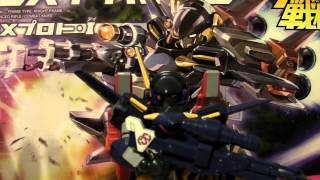 Level 5 / Bandai : Danball Senki - LBX-39 Proto I ダンボール戦機