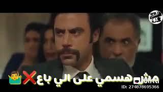 مش هسمي علي اللى باع