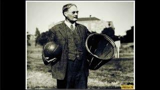 Введение в  Баскетбол.