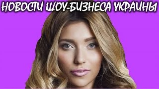 Регина Тодоренко рискнула жизнью в мировой столице убийств. Новости шоу-бизнеса Украины.