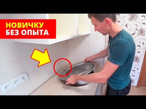 Сборка кухонной мебели своими руками видео