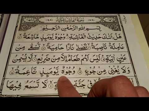Surah ghashiya - Quran for kids - Children and kids learning