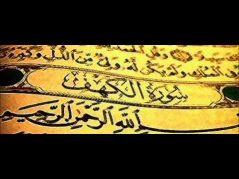 Sura Al-Kahaf recited by Maulana Ehtisham-Ul-Haq Thanvi