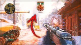 COD WW2 NUKE GAMEPLAY! - Call of Duty: World War 2 NUCLÉAIRE PPSH! (COD WW2 Multiplayer)