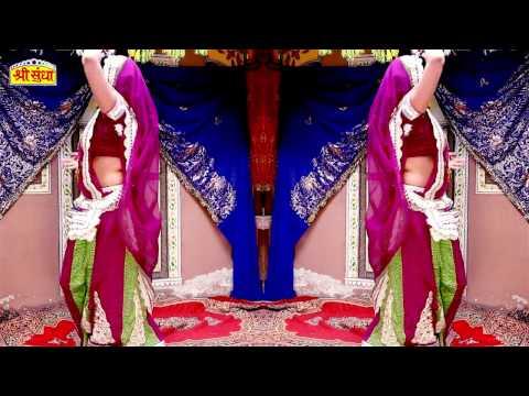 Jhala Jhalariyo FULL HD VIDEO SONG   Rajasthani New Vivah Songs 2015   Geeta Goswami   Marriage Song