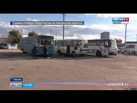 В Пензе каждый третий пассажирский автобус выходил в рейс с неисправностями