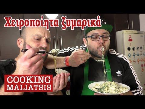 Cooking Maliatsis - 63 - Χειροποίητα ζυμαρικά