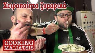 Cooking Maliatsis 63