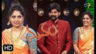 Manam | 13th November 2018 | Full Episode | ETV Telugu
